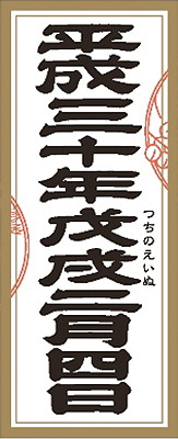 泣塑叹嚏简柴 给及サイト