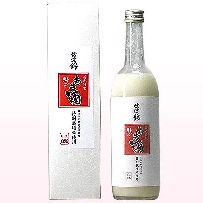 ノンアルコール日本酒 ランキングTOP5 - 人気売れ …