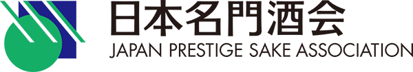 日本名門酒会 公式サイト